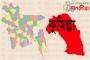 কুমিল্লায় ট্রাকের ধাক্কায় শ্রমিক নিহত