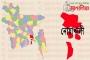 নোয়াখালীতে স্ত্রী হত্যার দায় স্বীকার করেছেন স্বামী