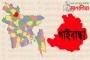 সুন্দরগঞ্জে ট্রাকচাপায় স্কুলছাত্রীর মৃত্যু