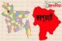 জয়পুরহাটে  বিদ্যুৎস্পৃষ্ট হয়ে মা-মেয়ের মৃত্যু