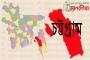চট্টগ্রামে বিদ্যুৎস্পৃষ্টে স্কুলছাত্রীর মৃত্যু