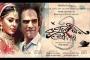 আসছে জ্যোতিকা জ্যোতি'র চলচ্চিত্র 'রাজলক্ষ্মী-শ্রীকান্ত'